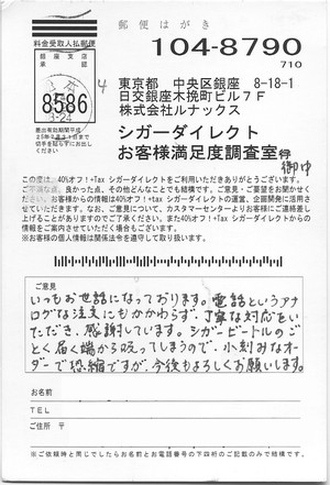 Enq_1203c