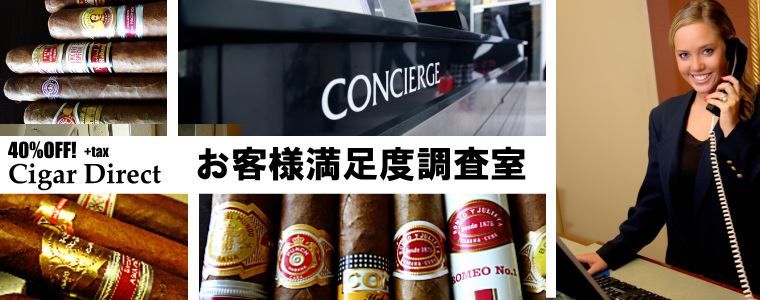 Concierge_index